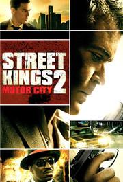 ქუჩის მეფეები 2: მოტორ სითი