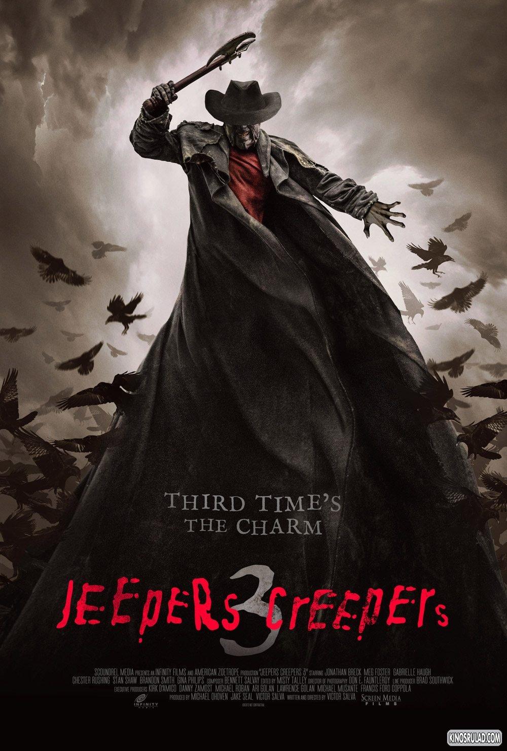 ჯიპერს კრიპერსი 3 / Jeepers Creepers 3