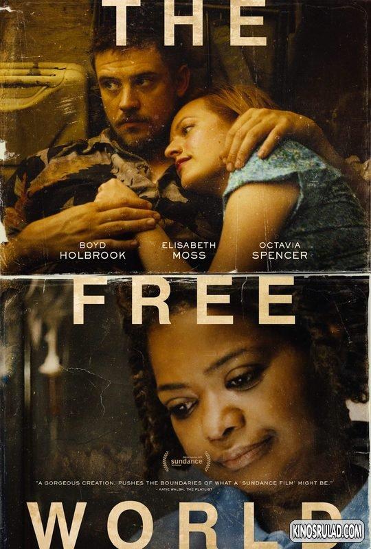 თავისუფალი სამყარო / The Free World