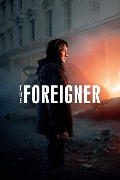 უცხოელი (ქართულად) / The Foreigner
